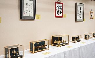 2012年10月 『竹人形展』