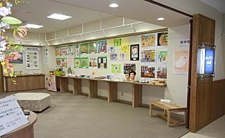 2012年1月 『盲学校・聾学校生徒様作品展』