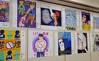 2013年4月 『禁煙ポスター入選作品展』